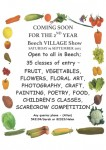 Beech Village Show 2015