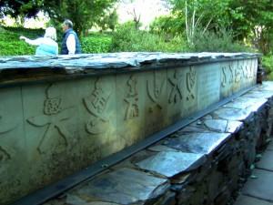 Ghurka Memorial